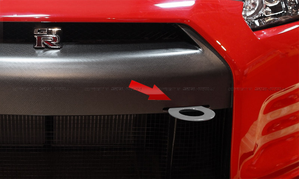 Abschlepphaken Markierungspfeil TOW Sticker